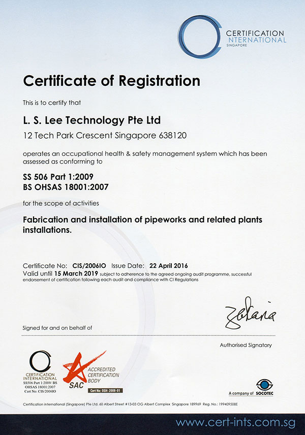 LS Lee Certifications - SS506